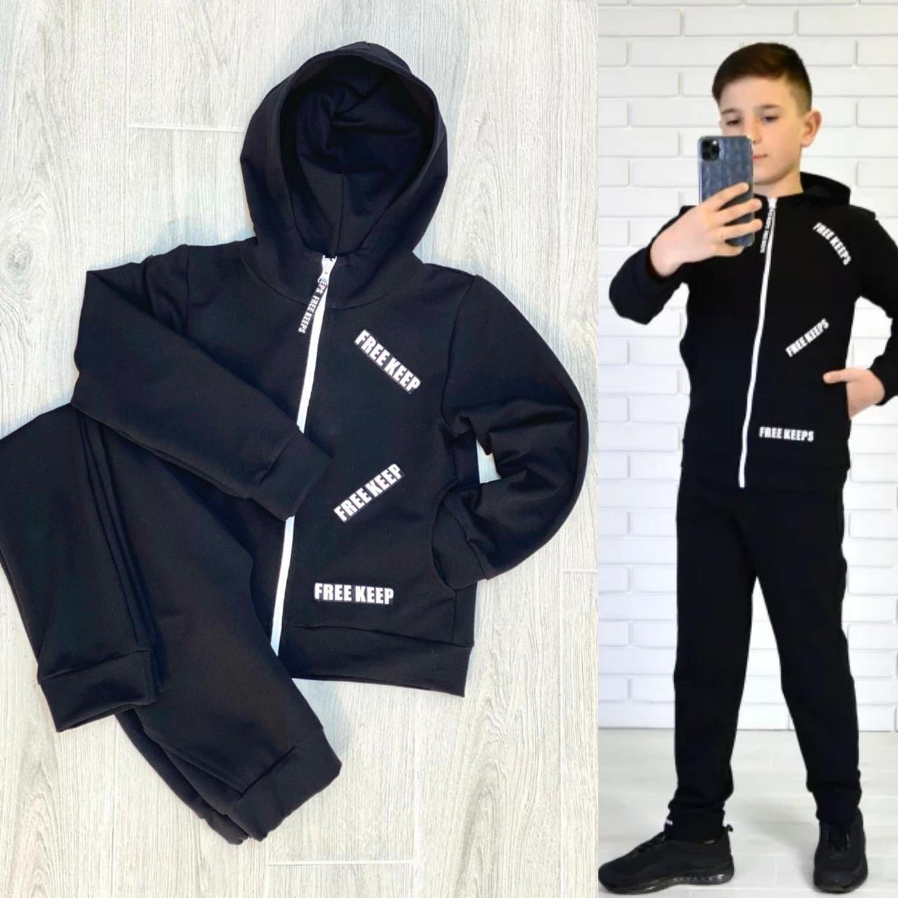 Спортивный костюм на мальчика РОБЕРТ (двухнитка) 122-128-134-140-146-152