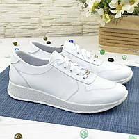 Кроссовки кожаные женские на шнуровке, цвет белый