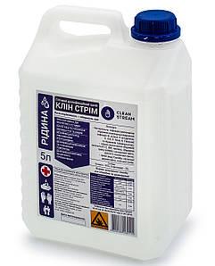 Антисептик дезинфицирующее средство 5 л. канистра Clean Stream жидкая форма