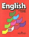 Верещагина И.Н.Учебник английского языка. 3 класс.