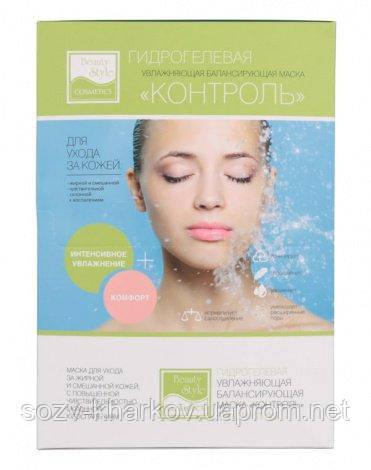 """Гідрогелева зволожуюча балансує маска для комбінованої і жирної шкіри """"Контроль"""", Beauty Style"""