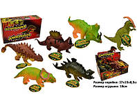 "Тварини ""Динозаври"""