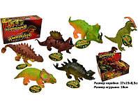 """Животные """"Динозавры"""""""