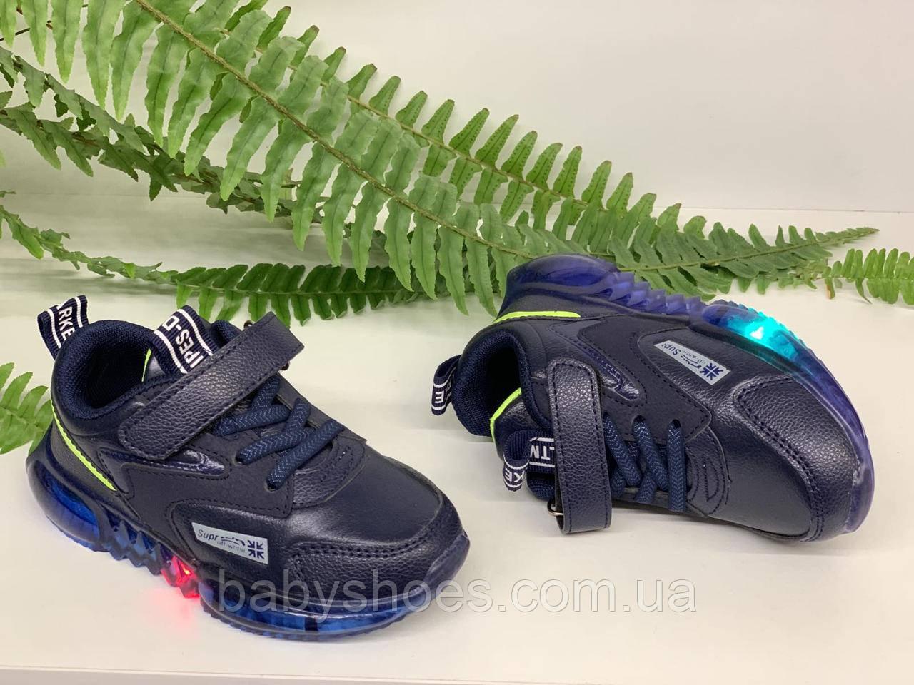 Кроссовки для мальчика светодиодные CSCK.S  Венгрия р.25-29 КМ-413