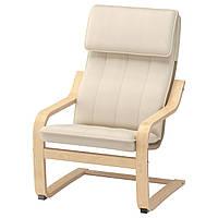 IKEA POÄNG Детское кресло