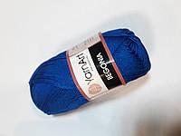 Пряжа Бегонія Begonia YarnArt 100% бавовна ,№ 4915. синя яскрава