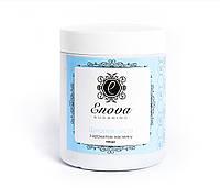 Цукрова паста ТМ Енова щільна 700 гр (блакитна з ароматом жасмину)