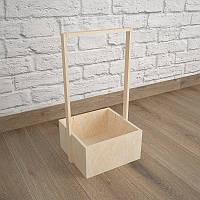 Ящик-кашпо для цветов 200х200х100(h) мм. Декоративный деревянный ящик с ручкой. Цвет бежевый