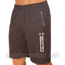 Мужские спортивные шорты Under Ar серые