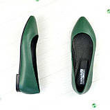 Женские зеленые кожаные туфли-балетки с заостренным носком., фото 2