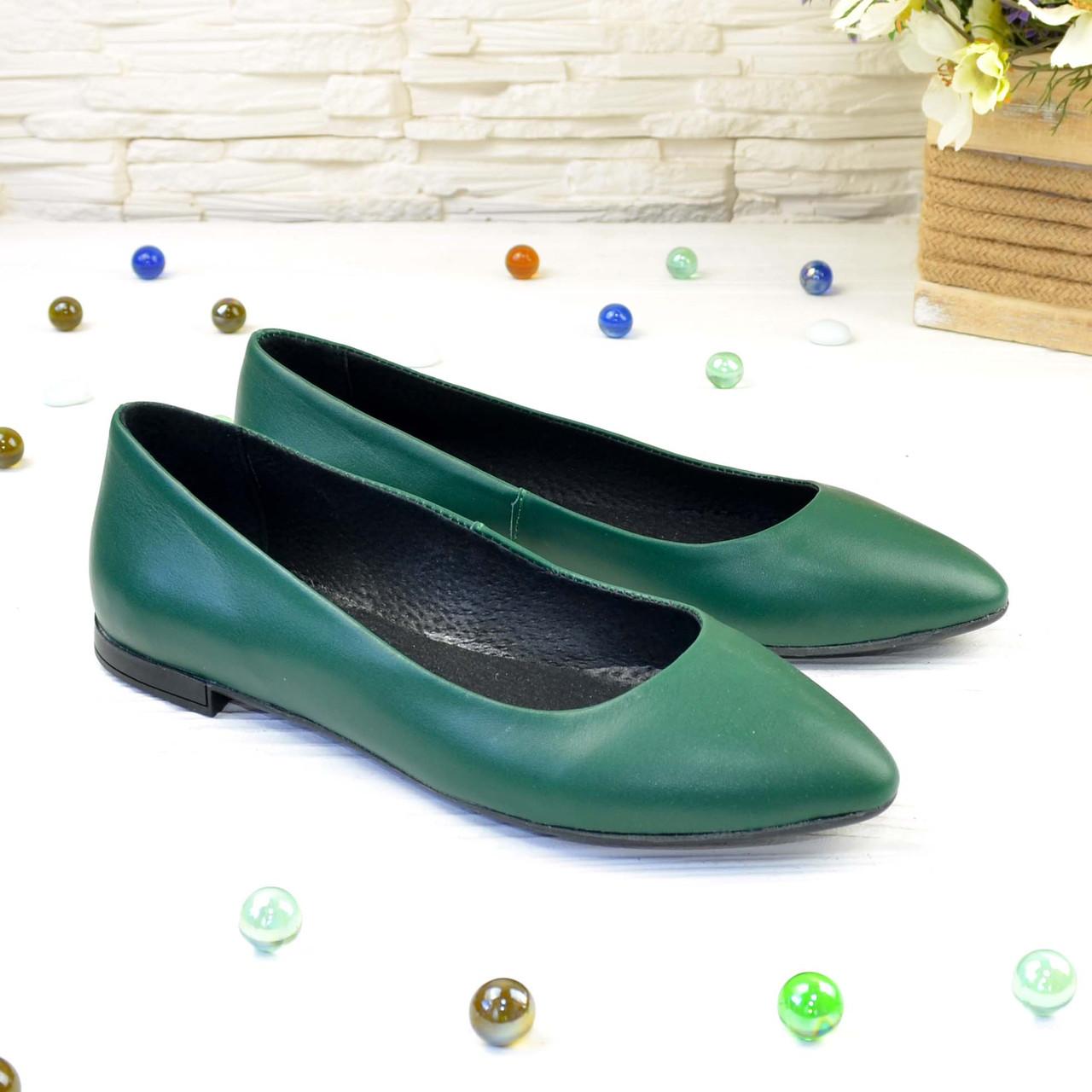 Женские зеленые кожаные туфли-балетки с заостренным носком.