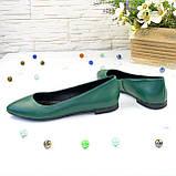Женские зеленые кожаные туфли-балетки с заостренным носком., фото 3