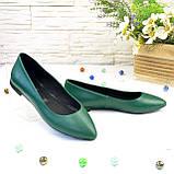 Женские зеленые кожаные туфли-балетки с заостренным носком., фото 4