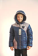 Теплая осенняя курточка для мальчика оптом, фото 1