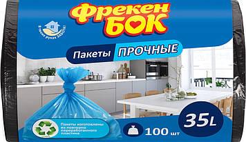 Пакети для сміття ФБ 35л 50х60-100шт чорні №0727
