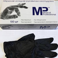 Перчатки MEDICAL PROFESSIONAL, Nitrile PF Exam Gloves (размер L)