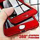 Протиударний чохол для IPhone 7 Plus/8 plus червоний + скло, фото 3