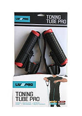 Еспандер трубчастий LivePro TONING TUBE PRO