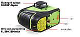 Уровень лазерный Fukuda 3D MW-93T-2-3GX NEW MAX (яркий зеленый луч). Аккумулятор 2600!, фото 4