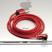 Магнітний Lightning кабель TOPK AM51 Red, фото 1