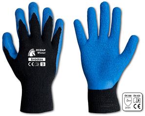 Перчатки защитные HUZAR WINTER латекс, размер 11, RWHW11