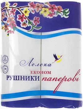 """Рушник паперовий """"Лелека"""" економ (2шт) 2-х шар. №0014/0038"""