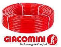 Труба для Теплого Пола Giacomini 16mm(Италия)