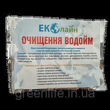 Биопрепарат для очистки водоемов, ЭкоЛайн, Очистка Водоемов, 20г
