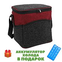 Термосумка 15л 24x28x27см сумка холодильник Time Eco 4015 🏕️, фото 1