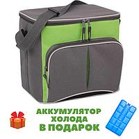 Термосумка 20л 31x28x23 см сумка холодильник Time Eco 1520 ⛺