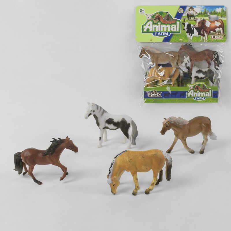 Набор лошадей 3N 504001 (60/2) в кульке