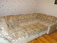 Перетяжка радиусного дивана в гостиную. Перетяжка мягкой мебели Днепр., фото 1