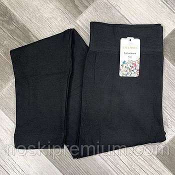 Лосины женские бесшовные бамбук Ласточка, чёрные, 123