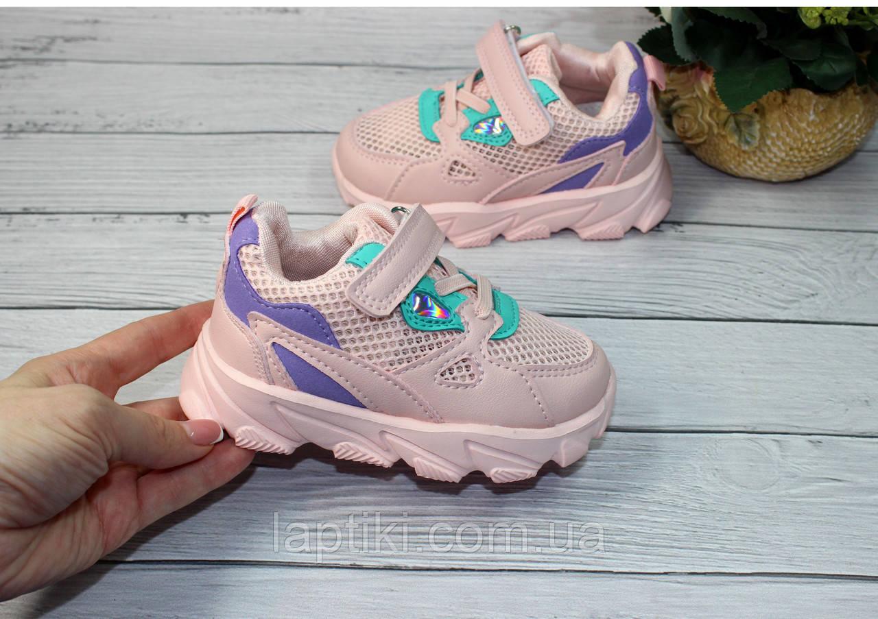Дитячі кросівки для дівчаток