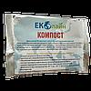 Біопрепарат для утилізації рослинних відходів Еколайн Компост 40г