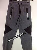 Спортивные штаны для мальчика качественные