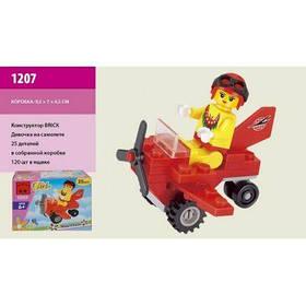 """Конструктор """"Brick """" 1207 (120шт) """"Девочка """"на самолете, 25 деталей"""