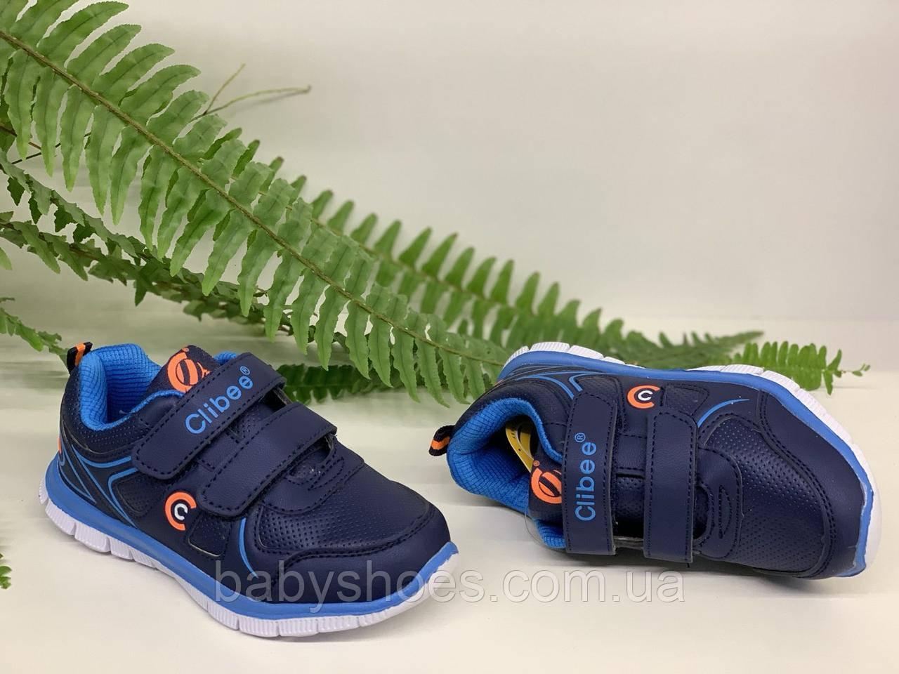 Кроссовки для мальчика Clibee Польша р.29-31 КМ-134