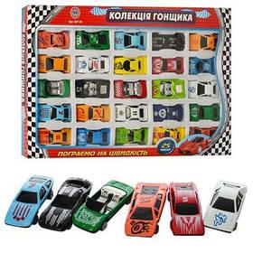 Набор машинок, железная МВ 25 №1 (927-25) Коллекция гонщика, 25 машинок