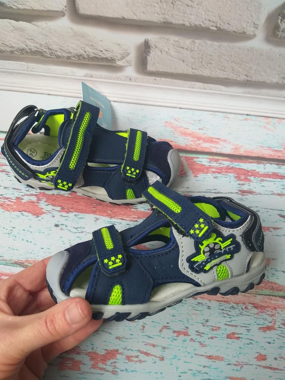 Детские сандалии на мальчика Том.М с противоударным носком
