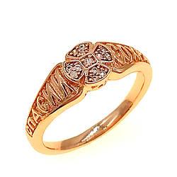 """Кольцо Xuping """"Спаси и сохрани"""" из медицинского золота, белые фианиты, позолота 18K, 11870       (18)"""