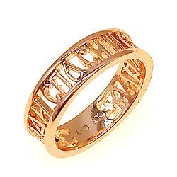 "Кольцо Xuping ""Спаси и сохрани"" из медицинского золота, позолота 18K, 11867       (17)"