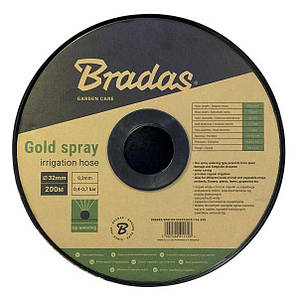 Лента оросительная GOLD SPRAY 32 мм, DSTGS322020-116-200