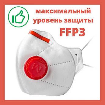 Полумаска защитная респиратор с клапаном (антивирусная) FFP3, Микрон. Оригинал.