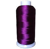 Нитки для машинной вышивки фиолетовый (526)