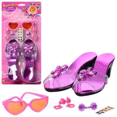 Туфли 0303 Красотка, создай свой стиль, туфли 18см, очки, серьги, наклейки