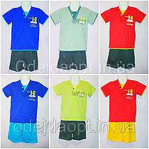 Детский летний комплект для мальчика футболка и шорты 1,2,3,4,5,6,7,8,9 лет 32(122/128)