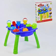 Столик детский для игр с песком и водой HG 604 6
