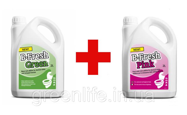 Набор жидкости для биотуалета, B-Fresh Green + B-Fresh Pink ,Би-Фреш Грин+ Би-Фреш Пинк, 2л+2 л, THETFORD.