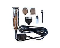 Триммер-Машинка для Стрижки Волос, Бороды, Головы, Тела Kemei KM 701 3в1